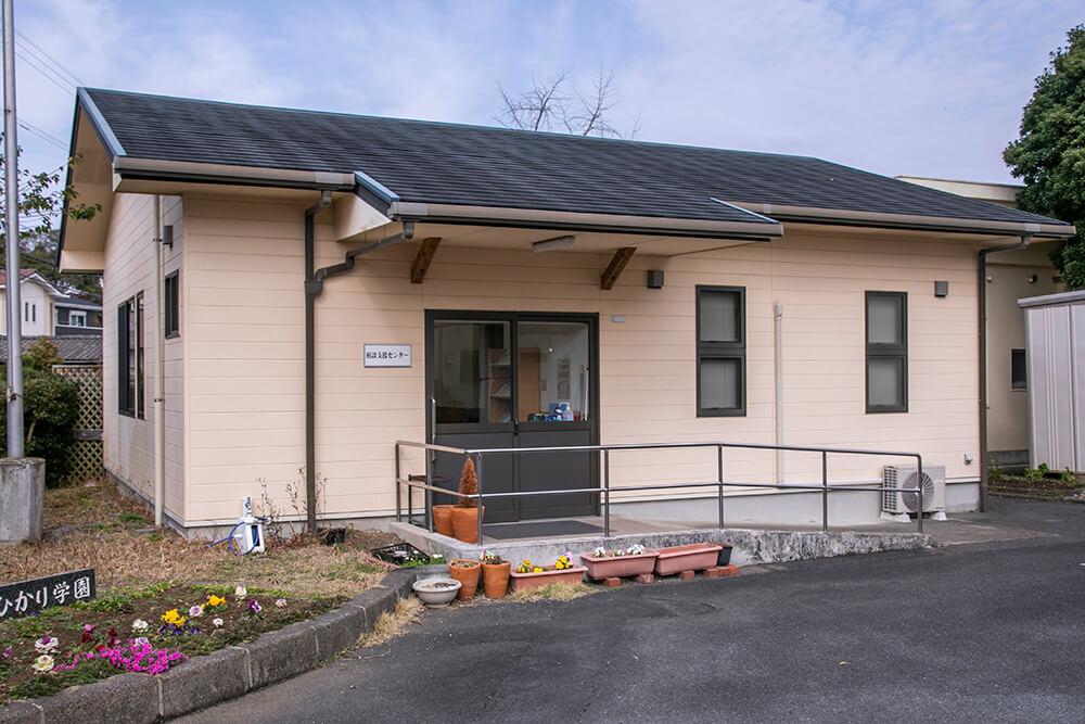 宮崎県発達障害者支援センター