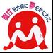 宮崎県社会福祉事業団のシンボルマーク